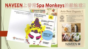 NAVEEN ON SPA MONKEYS MAGAZINE